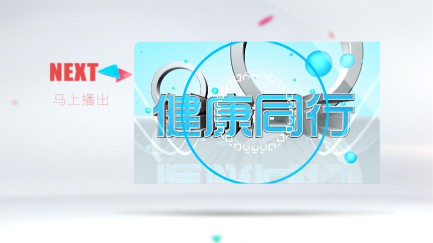 2020年河南省医学会妇科肿瘤学术年会